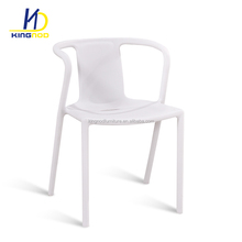 China Supplier Cheap Replica White Stackable Elbow Pro Plastic Garden Chair