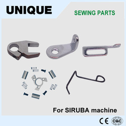 sewing machine spare parts for SIRUBA machine