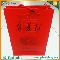 Paper bags manufacturing process of gift paper bag manufacturer