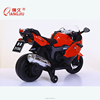 Factory Supply kids racing motorcycle big toy motorcycles kids electric motorcycle