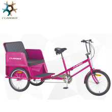 "20"" manpower pedicab for passenger/fashionable pedal rickshaw/6 speed cargo tricycle Manufacture/TC8001"