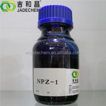 Acid copper dyes NPZ-1 dyes chemicals of china
