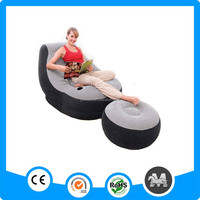 New Simplicity inflatable sofa chair