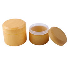 50g 150g 250g Plastic Cosmetic Cream Jar Wood Container for Skin Care