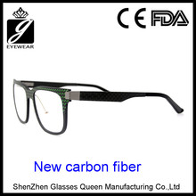 2016 Custom Made Carbon Fiber Eyeglass Frames