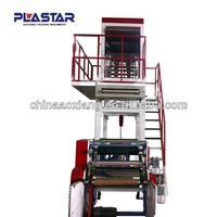 used hdpe plastic extruder equipment with price for double rewinder film blowing machine