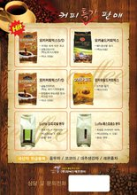 KOREAN 3 IN 1 COFFEE MIX