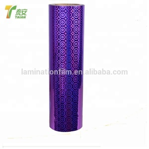 2015 Holographic colourful thermal lamination films, Holographic Paper roll, Hot melt adhesive for fabrics