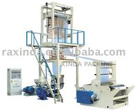 Rotary Die-head HD/LDPE Film Blowing machine