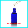 vitamin c serum private label hyaluronic acid serum skin tightening 30ml offering OEM/ODM service