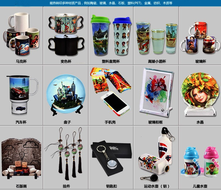 Heat Transfer Sublimation Ink for Epson T50 Tshirt Printing Ink