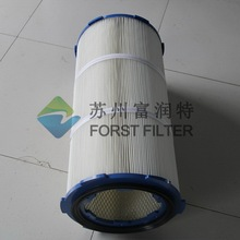 FORST Industrial Deduster Polyester Smoke Filter