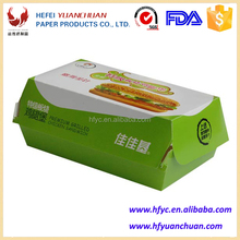 230gsm whiteboard paper disposable hamburger box