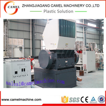 Strong force pp pe plastic crusher