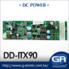 DD ITX 90 DC Power Supply