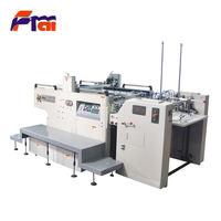 used sakura printing machine germany screen printing machine