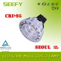 New retrofit 6W/8W dimmable CRI 95 led spot light ,MR16 spot ight ,TUV approved spot lght