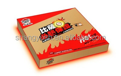 Custom offset printing paper pizza box