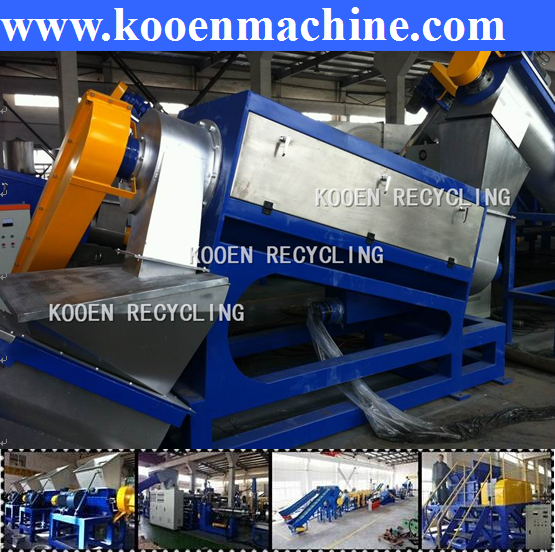 waste used scrap plastic pet bottle flake washing recycling machine