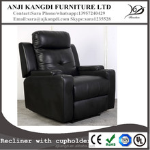 Cheap luxury eather recliner chair electronic massage sofa