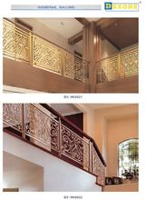 Interior exterior decorative wall panel & metal screen & fence