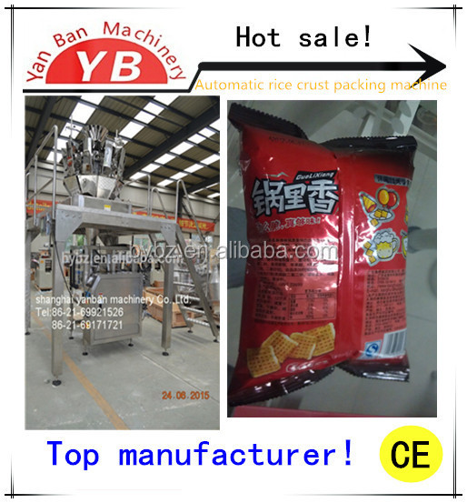 YB-520 Multifunction small puffy Inflating | puffed snack chips food packing machines
