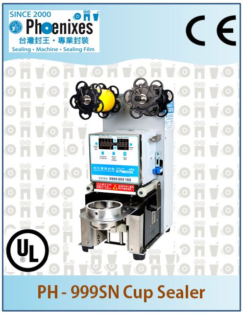 Automatic Plastic Cup Sealing Machine|Juice Cup Sealing Machine|Pearl milk cup sealer machine