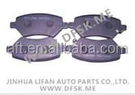 Front Brake Pad for CHERY B11