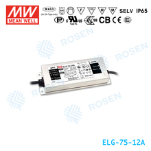 ORIGINAL Meanwell ELG-75-12A 60W 12V/5A IP65 AC-DC waterproof led power supply 12v 60w