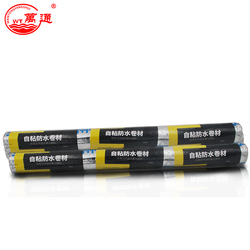 1m*20cm adhesive roll environmentally PVC waterproof Membrane