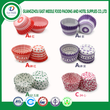 Greaseproof cake tools disposable colored printing paper cake cup baking paper cups for cakes