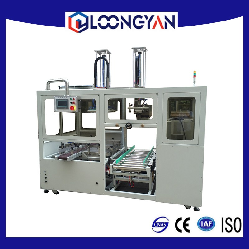 ZXJ-600XY Low Price Fully automatic carton packing machine high speed case packer for can food bottle and box