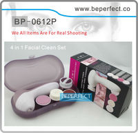 BP-0612 4 in 1 electric clean & beauty set