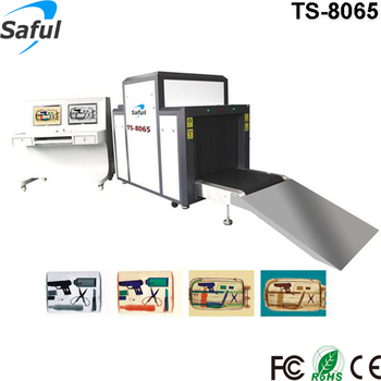 "19"" monitor x-ray security machine TS-8065"