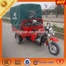 Chinese hot selling three wheel motorcycle car