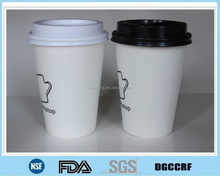12oz take away paper mugs/disposable printed coffee cups/logo printed cups with lids