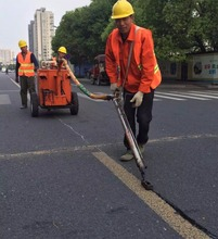 Professional Manufacturer concrete road asphalt crack repair