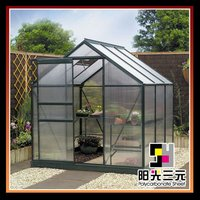 Hot sale made in china green house