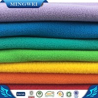 Fabric Manufacturer Direct sale dyed polyester Polar Fleece FOR fleece vest