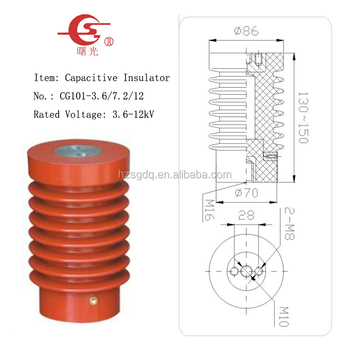 3.6-12kV Epoxy Resin Capacitive Divider Insulator CG101-3.6/7.2/12