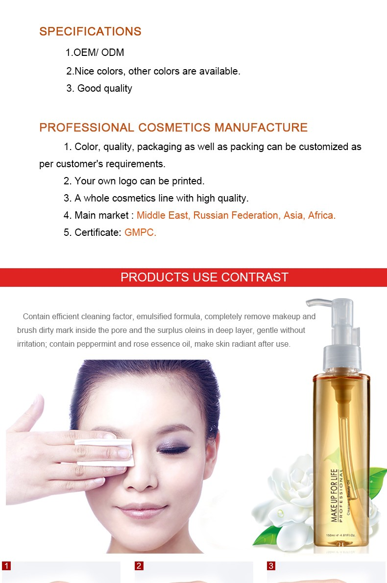 Private Label Face Cleansing Makeup Remover