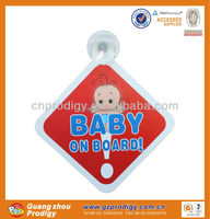 safety baby products safety sign board cars stickers