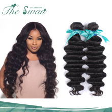 Factory supplier 9A deep wave virgin hair brazilian keratin chocolate hair treatment
