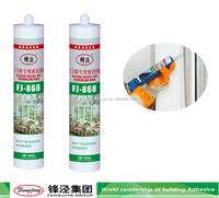 acetic/natural weather proof silicone sealant factory price