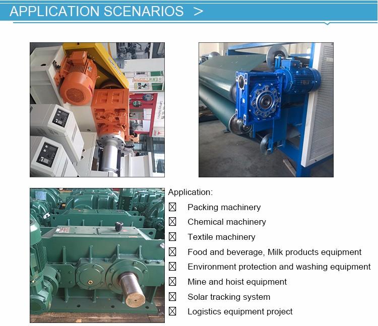 Helical-Gearbox-S-2_02.jpg