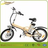 "20"" Kenda 36v Samsung battery 250w city electric folding bike CE certification"