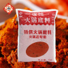 Qinma hot pot condiment with different ingredients