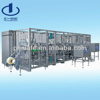 Plastic Bag IV Solution Form Fill Seal Machine