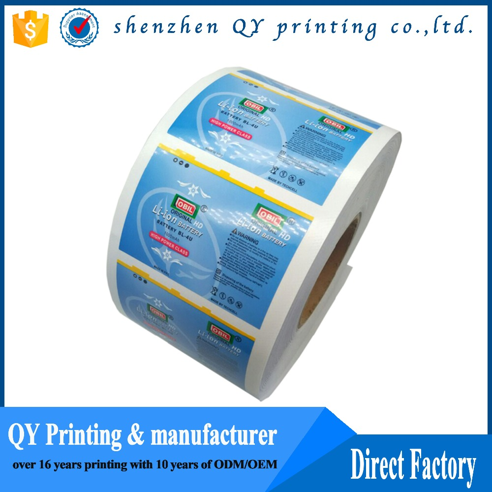 weatherproof polyester sticker labels,tear proof and oil resistant polyester roll labels