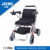 Foldaway Electric Wheel Chair EMS-B310